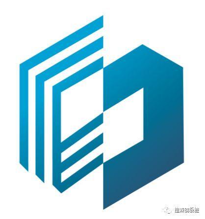 上海喆轩商贸有限公司宣传册2019