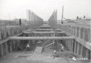拉森钢板桩在西安某综合管廊项目中的应用