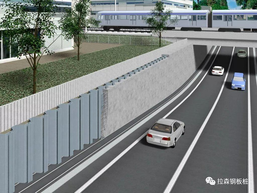 钢板桩和钢筋混凝土构筑的永久性复合地下连续墙
