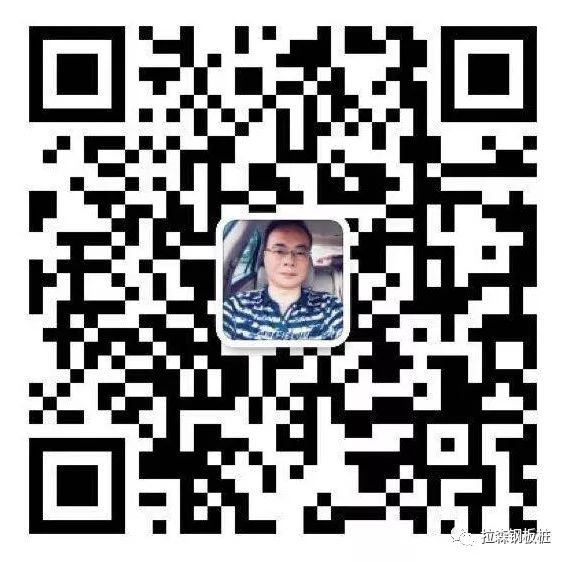 山西钢板桩支护技术规程DBJ04/T328-2016